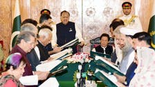 وزیراعظم عمران خان کی  16 رکنی وفاقی  کابینہ  کی  حلف  برداری