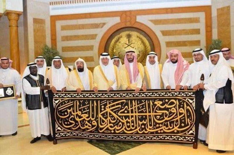 Saudi Kiswa 2 (Supplied)