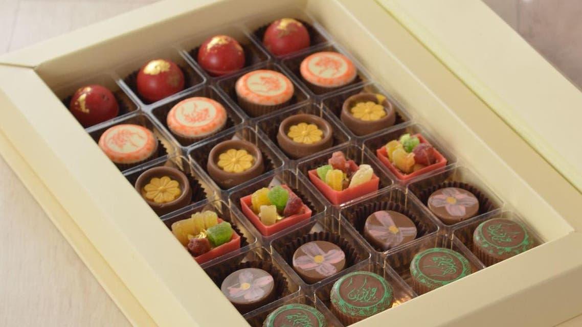 Saudi chocolate
