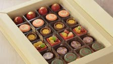 How one Saudi woman transformed her factory into a chocolate academy
