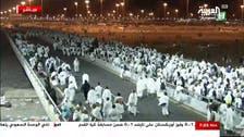 Two mln Hajj pilgrims move to Muzdalifah after ascending Mount Arafat