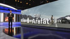 VIRTUAL EXPLAINER: What's the significance of the Day of Arafat?