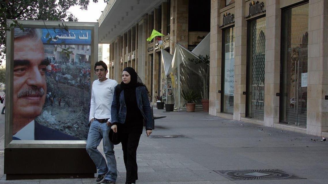 Lebanon economy (AFP)