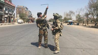 بعد 6 ساعات.. انتهاء هجوم كابول ومقتل المهاجمَين