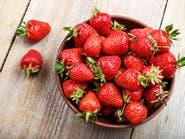 أقل من كوب من الفراولة يومياً يحد من التهابات القولون