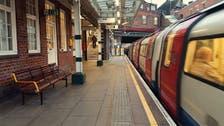 لندن کے میٹرو سٹیشن پر فائرنگ، تین افراد زخمی