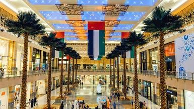 """لعشاق الموضة.. مفاجآت صيف دبي تكشف عن """"صفقة اليوم"""""""