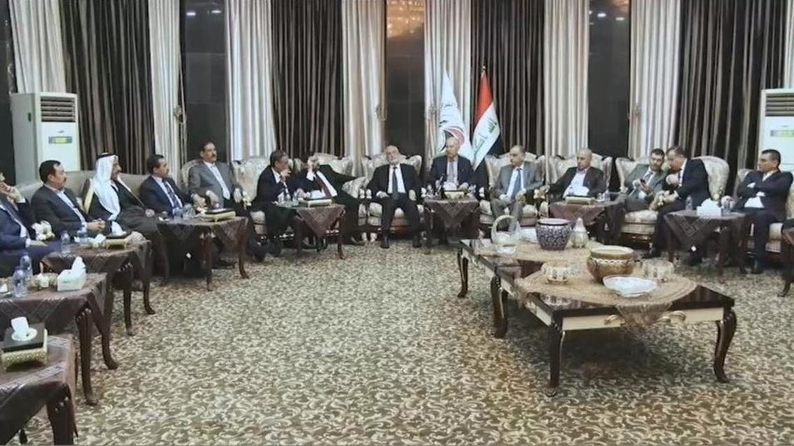 Iraq Babylon hotel meeting (Supplied)
