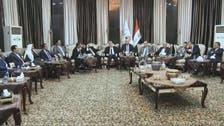 ایران اور قطر عراق میں بڑے سیاسی بلاک کی تشکیل میں حائل ہوگئے