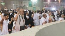 WATCH: Pilgrims begin symbolic 'stoning of devil' in last major Hajj ritual
