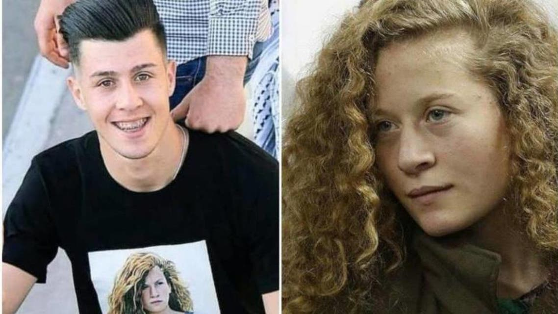 Ahed Tamimi and brother (Supplied)