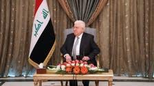 Iraqi president convenes new parliament for September 3