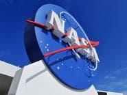 """علماء ناسا يحاولون حل السر الغامض لكويكب """"بينو"""""""