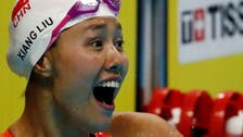 China's Liu swims world record time to win 50m backstroke gold