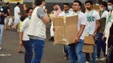 Mecca authorities give away 26,000 gifts to Hajj pilgrims
