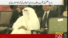 Imran Khan's wife sparks debate in Pakistan after wearing niqab at ceremony