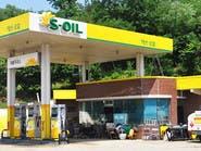 """""""s-oil"""" تخطط لاستثمار 4.5 مليار دولار في البتروكيماويات"""