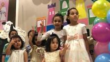Volunteers at Hajj nurseries surprise children during Eid