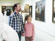للمتاحف الفنية فوائد صحية أيضاً!