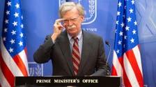 ایران کے حوالے سے امریکی انتظامیہ کا موقف تبدیل نہیں ہوا : جان بولٹن