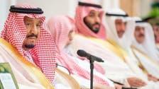 King Salman asserts Kingdom's pride in serving pilgrims, fighting terror