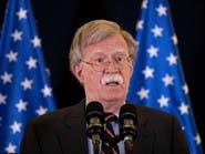 """بولتون يهدد إيران بـ""""ضغوط قصوى"""""""