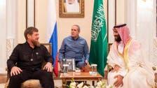 محمد بن سلمان کی چیچن صدر کے ساتھ دو طرفہ تعلقات پر بات چیت