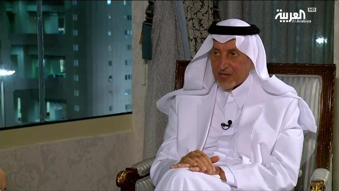 Prince Khalid (Screen grab)