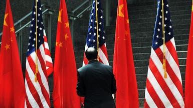 الصين تتهم أميركا بالتمييز العنصري وبتهديد السلام
