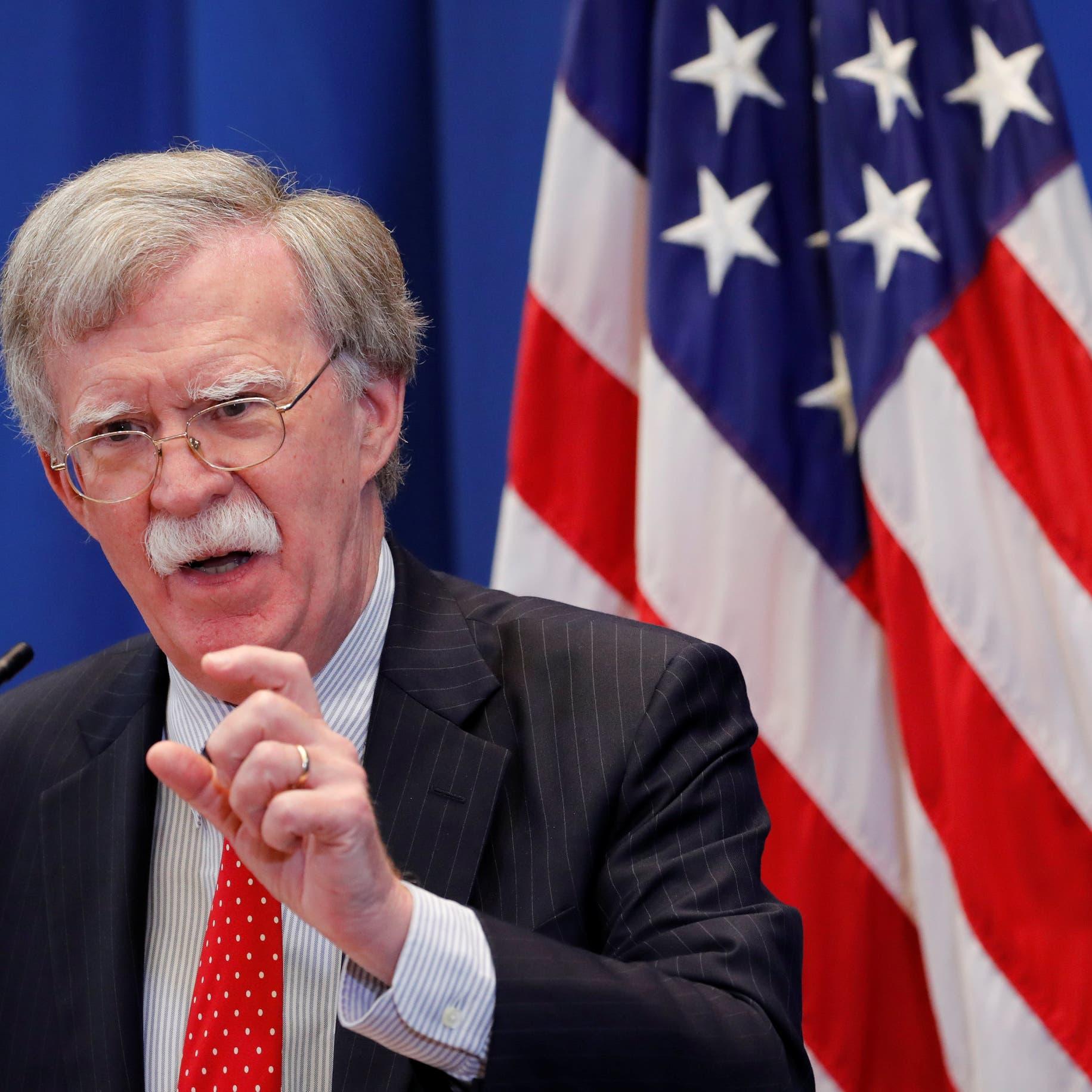 واشنطن: لا نريد الإضرار بالأصدقاء من خلال عقوبات إيران