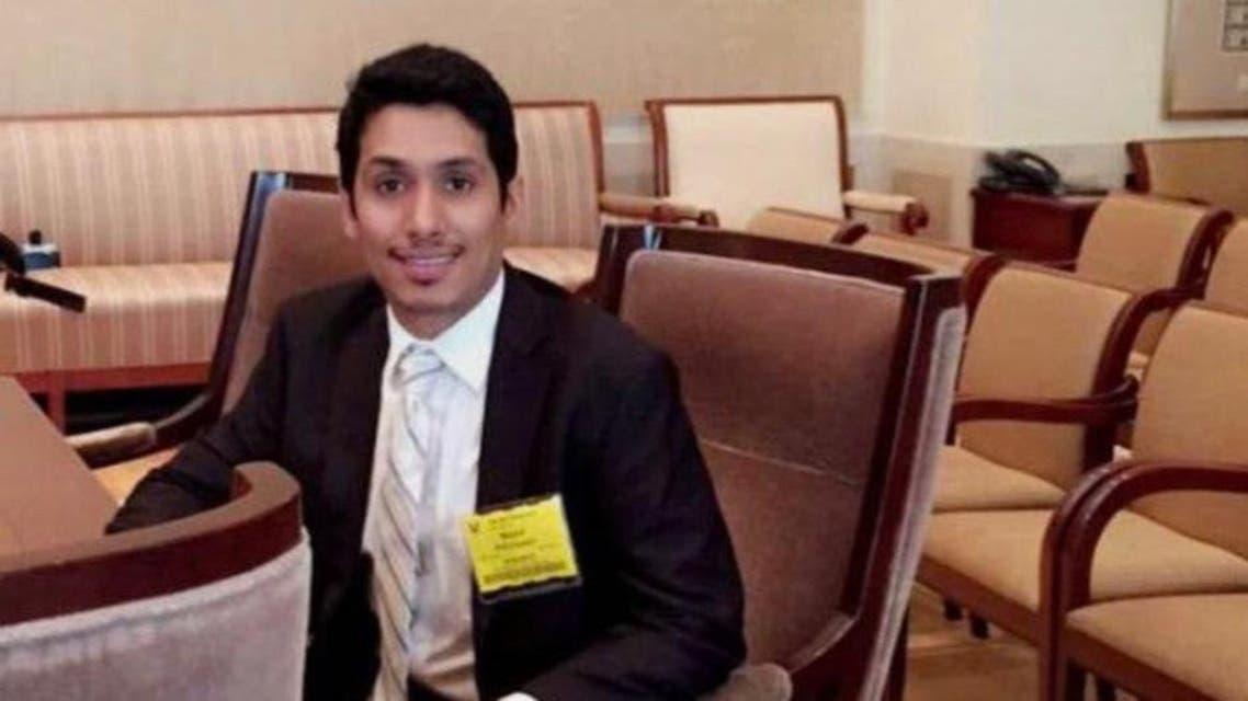 Saudi student Majid al-Muzaini (Supplied)
