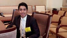 Following his recovery, Saudi student in Washington tells why he was assaulted