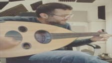 WATCH: Super Mario 'Arabized' by this Egyptian musician