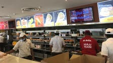Dedicated Hajj team of local food chain ensured supplies during busy season