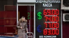 Russian ruble at lowest since 2016 on US sanctions fears
