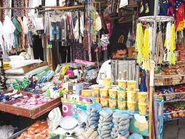 السعوديون الأكثر شراء لهدايا الحج.. وهذا ما ينفقونه!
