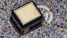 Over one million pilgrims arrive to Saudi Arabia to perform Hajj