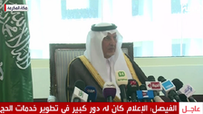 Prince Khalid: We aim to host five mln pilgrims as part of developing project