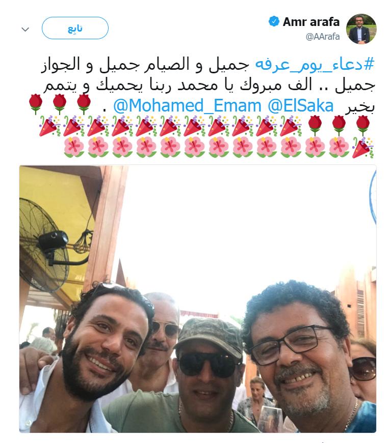 المخرج عمرو عرفة يبارك لمحمد عادل إمام على اقتراب زواجه