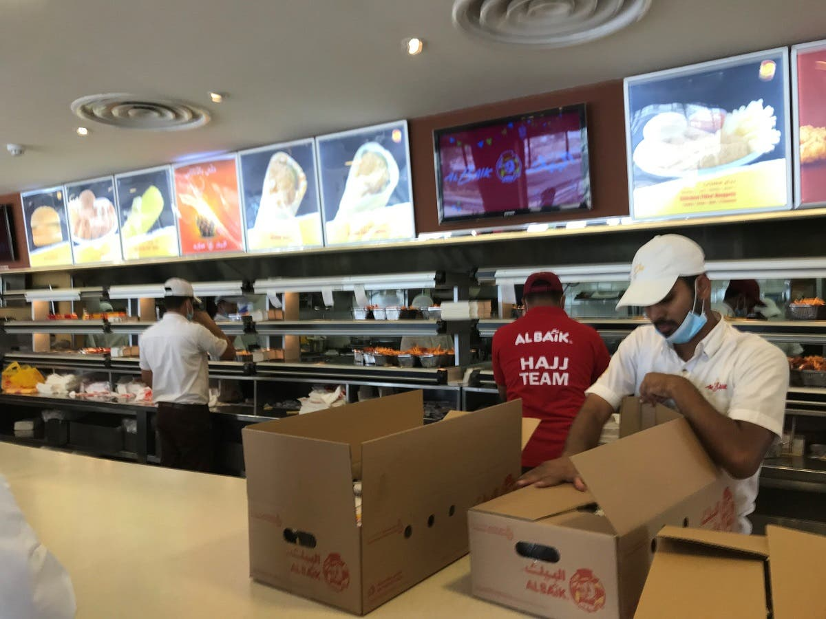 Dedicated Hajj team of local food chain ensured supplies during busy season Al Baik