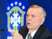 بسبب قضايا فساد فيفا..حبس رئيس سابق للاتحاد البرازيلي