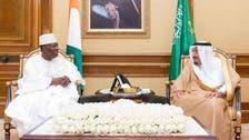 آئیوری کوسٹ کے صدر کی شاہ سلمان سے ملاقات