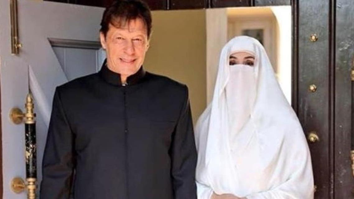 Could Bushra Bibi bring this traditional costume back to life? (Supplied)