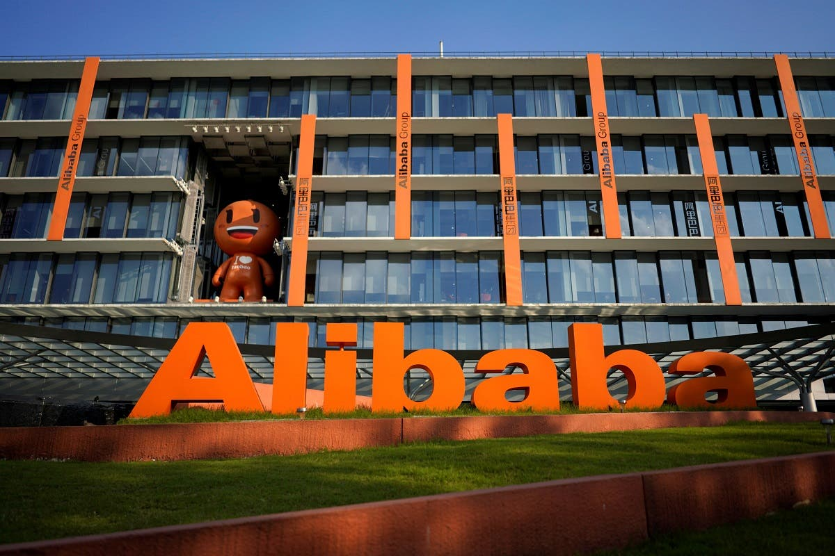 The logo of Alibaba Group is seen at the company's headquarters in Hangzhou, Zhejiang province, China. (Reuters)