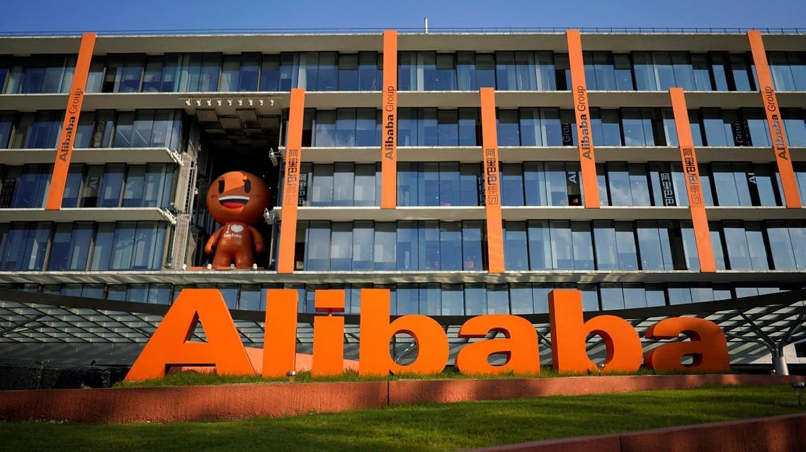 The logo of Alibaba Group is seen at the company's headquarters in Hangzhou, Zhejiang province, China, on July 20, 2018. (Reuters)