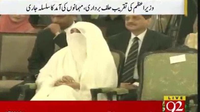 Bushra Bibi, the wife of Pakistan's new Prime Minister Imran Khan