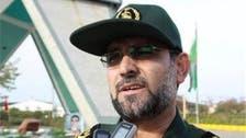 Khamenei appoints new IRGC Navy chief