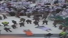 مسجد حرام سے صحن مطاف میں کودنے والا عراقی حاجی جاں بحق