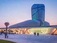 إثراء..  تحفة سعودية ضمن أعظم 100 موقع عالمي