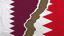 قطری شہریوں کو ویزوں کے عدم اجراء میں استشنیٰ بھی ہو گا: بحرین